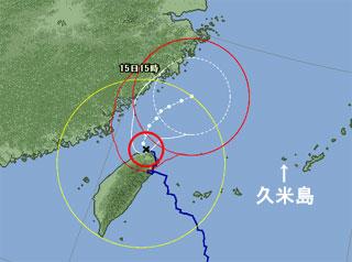 台風の位置