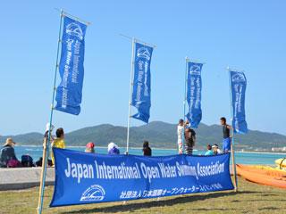 第2回 沖縄久米島 オープンウォータースイムレース