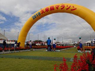 2019久米島マラソン