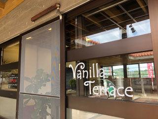 Vanilla-Terrace