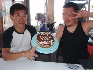 50本記念ケーキ