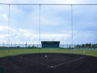 久米島野球場