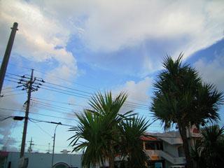 雲もくもくでもない