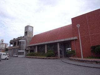 具志川改善センター