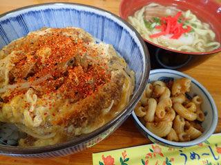 牛丼&そばセット