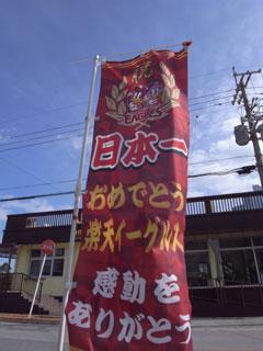 のぼりNEW