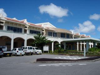 久米島病院