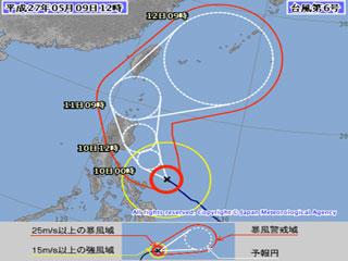 台風予想進路図