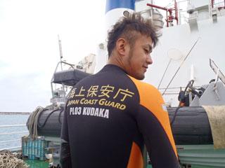 ヒロシ海猿