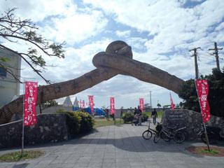 桜まつりKU-1グランプリ会場