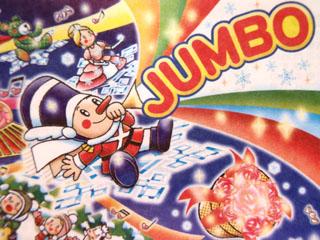 JUMBO!
