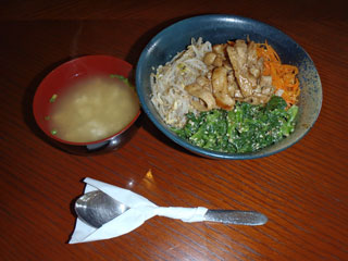 豚バラ丼①
