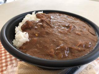 久米島産牛カレー