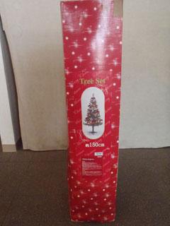 クリスマスツリー箱